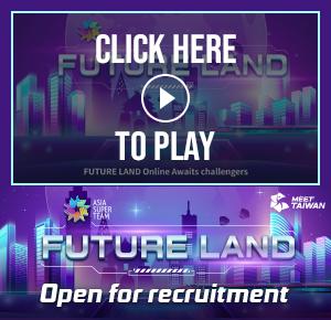 Future Land - Open for recruitment