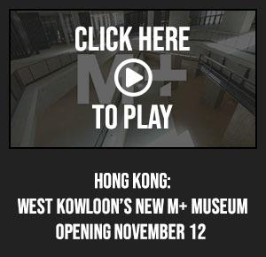 M+ Museum opens 12 November
